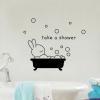 Wallsticker - Take a shower