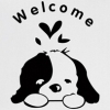 Wallsticker - Welcome [hund]