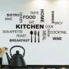Wallsticker - Kitchen Home